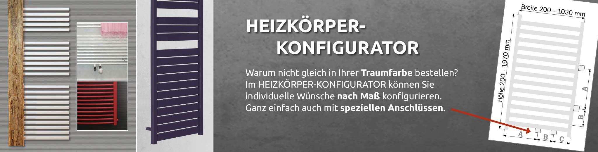 Heizkoerper-Konfigurator
